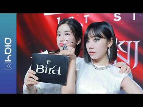 Apink Diary 2020 Ep.13 (비상하는 남주의 'BIRD' 쇼케이스 현장 (ft.MC롱))