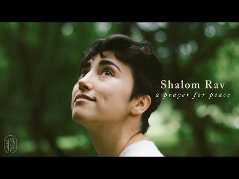 Alex Blue   Shalom Rav (A Prayer For Peace)