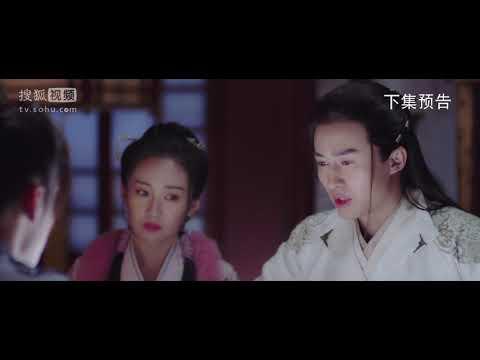 《唐诗三百案》第17集预告片 The Untold Stories Of Tang Dynasty | Caravan中文剧场