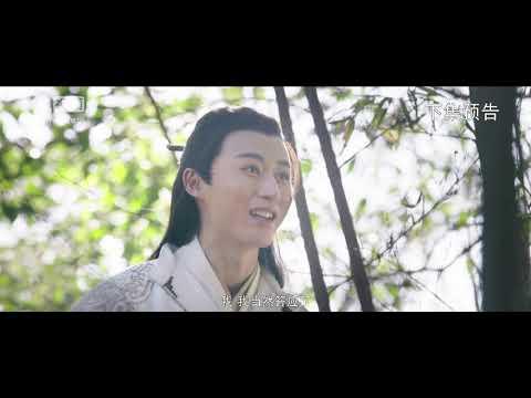 《唐诗三百案》第11集预告片 The Untold Stories Of Tang Dynasty | Caravan中文剧场