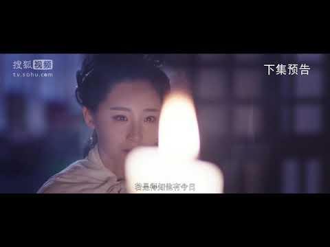 《唐诗三百案》第18集预告片 The Untold Stories Of Tang Dynasty | Caravan中文剧场