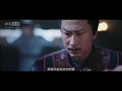 《唐诗三百案》杀人一点都不难 只要没人怀疑你 The Untold Stories Of Tang Dynasty   Caravan中文剧场