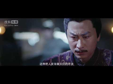 《唐诗三百案》人皮天灯重出江湖 天黑了 点盏灯吧 The Untold Stories Of Tang Dynasty | Caravan中文剧场