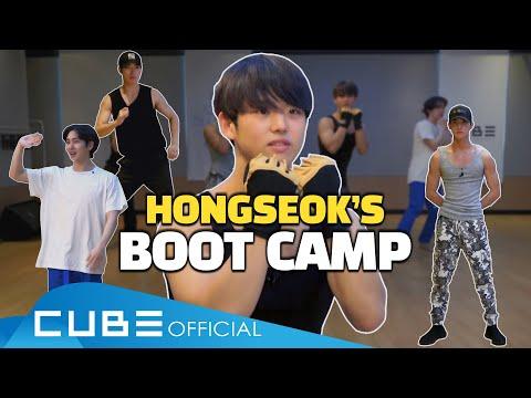 홍석이가 운동한다 홍홍홍 #18 : HONGSEOK'S BOOT CAMP│ENG