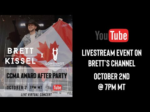 Brett Kissel's CCMA Awards After Party
