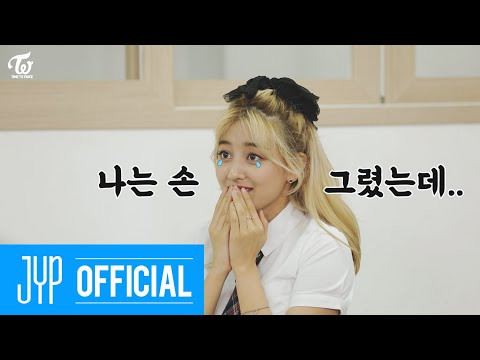 "TWICE REALITY ""TIME TO TWICE"" TDOONG High School EP.04"