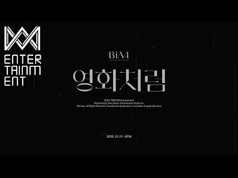 B1A4 4th Album '영화처럼' Trailer S#2