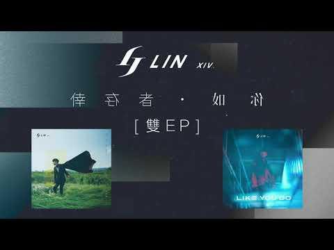 林俊傑《倖存者 • 如你》雙EP Teaser