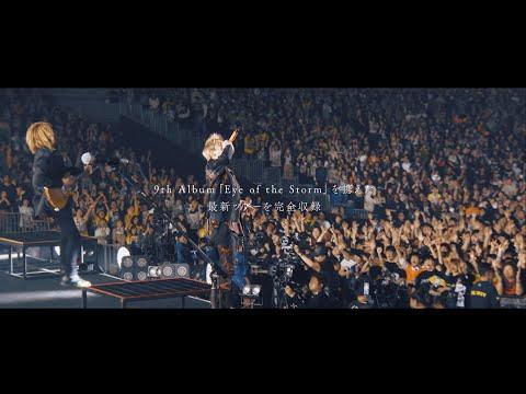 "ONE OK ROCK - Live DVD & Blu-ray ""EYE OF THE STORM"" JAPAN TOUR [Trailer #2]"