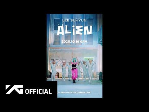 LEE SUHYUN - 'ALIEN' CHOREOGRAPHY SPOILER