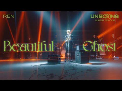 NU'EST ON-CLIP 'UNBOXING' Vol.REN Beautiful Ghost