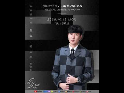 林俊傑 JJ Lin【倖存者 • 如你】 線上聽歌會 | 特別嘉賓預告