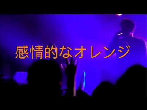 Emotional Oranges in Tokyo (9/04/19)