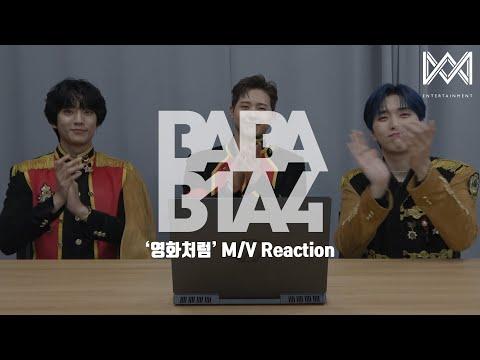 [BABA B1A4 4] EP.34 '영화처럼' M/V Reaction