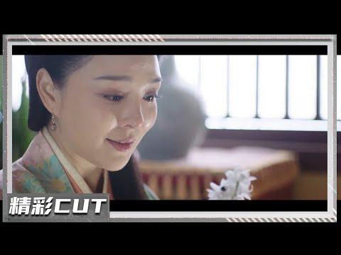 美女姐姐最终还是为情自杀《唐诗三百案》 The Untold Stories Of Tang Dynasty | Caravan中文剧场