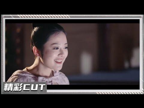 宫女深夜约会情郎 惨死在房门口《唐诗三百案》 The Untold Stories Of Tang Dynasty | Caravan中文剧场