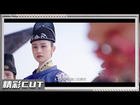 尸体捧着自己的头颅 验尸现场惊险万分《唐诗三百案》The Untold Stories Of Tang Dynasty   古装版《法医秦明》  Caravan中文剧场