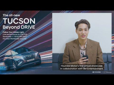 [Beyond DRIVE] The all-new 투싼 버츄얼 쇼케이스 | 아티스트 예고편