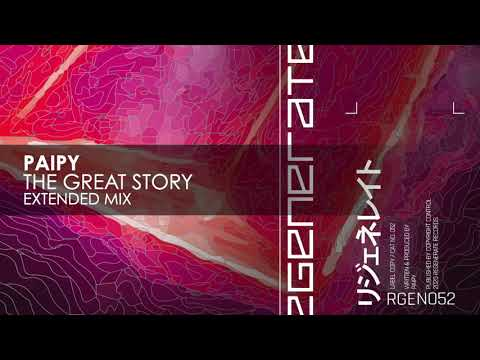 Paipy - The Great Story