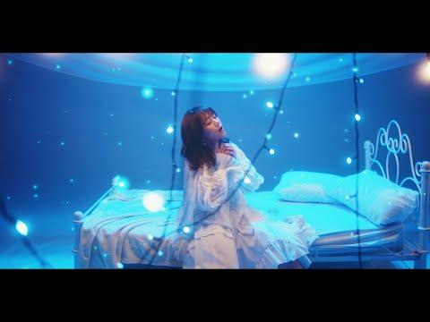 <配信中>MACO「恋蛍」Music Video