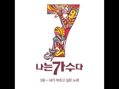 박정현(Lena Park) - Thank You (Nell;넬;김종완 / Rock) @ Live 2015.02.27 나는가수다3 (I Am A Singer3)