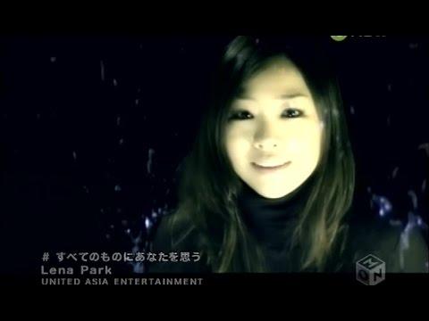 [MV] Lena Park(박정현) - すべてのものにあなたを思う(Everything Reminds Me Of You) @ J-pop 3rd album(Cosmorama)신의목소리