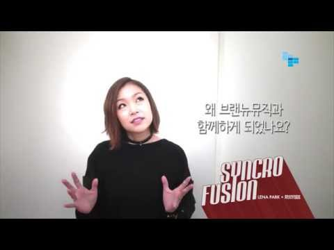 [Q&A interview] 박정현 SyncroFusion Vol.2 (Lena Park x Brand New Music)