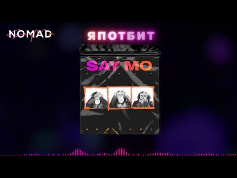 Say Mo - ОРАНГУТАНГИ (Lyric Video)
