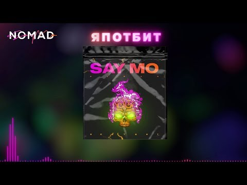 Say Mo - БАСЫМ АУЕНГЕ ТОЛЫ (Lyric Video)