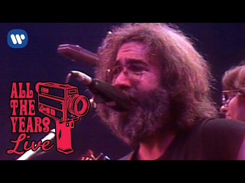 Grateful Dead - Ripple (New York, NY 10/31/80) (Official Live Video)
