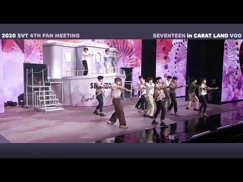 [TEASER] 2020 SVT 4th FAN MEETING <SEVENTEEN in CARAT LAND> VOD