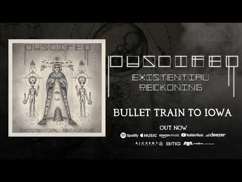 "Puscifer - ""Bullet Train to Iowa"" (Visualizer)"