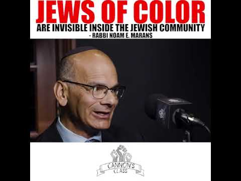 Jews of Color are invisible inside the Jewish community #CannonsClass