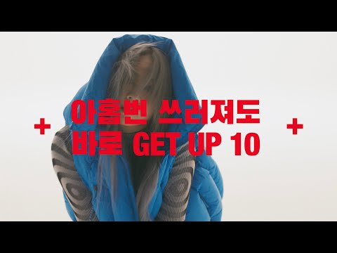 CL +INTRO VIDEO 5+