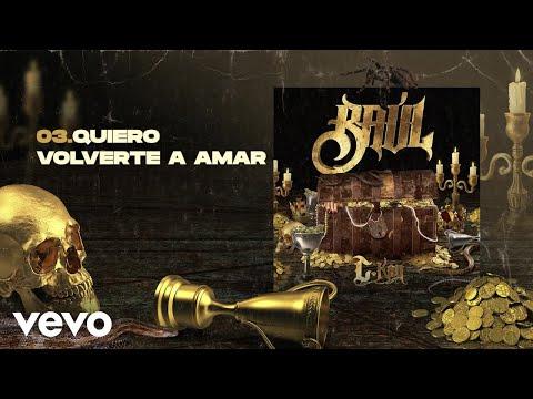 C-Kan - Quiero Volverte a Amar (Audio Oficial)