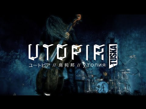 Apocalyptica - Live at Tuska Utopia
