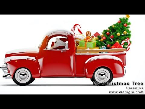 Sarantos My Christmas Tree Music Video (no subtitles) - new holiday pop song