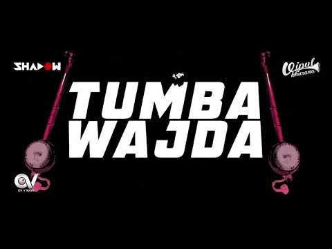 Dhol Wajda | DJ Shadow Dubai x DJ Vipul Khurana Remix