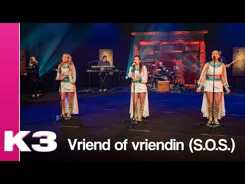 K3 Livestream - Vriend of vriendin (S.O.S.)