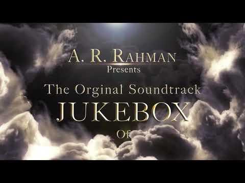 Original Soundtrack Jukebox | Muhammad 'The Messenger of God' | By A. R. Rahman ft. Le Trio Joubran