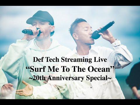 "Def Tech - Streaming Live ""Teaser"""