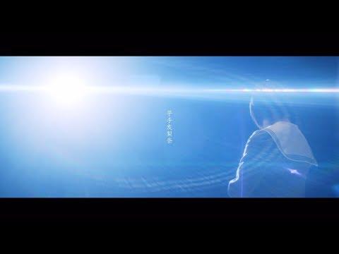 欅坂46 『角を曲がる』