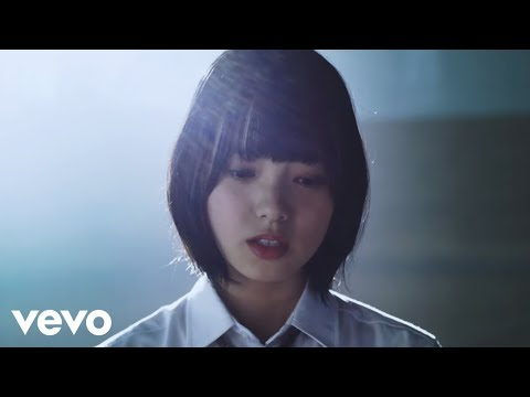 Keyakizaka46 - Sekainiwa Aishikanai