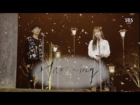 AKMU - 'HAPPENING' 1122 SBS Inkigayo