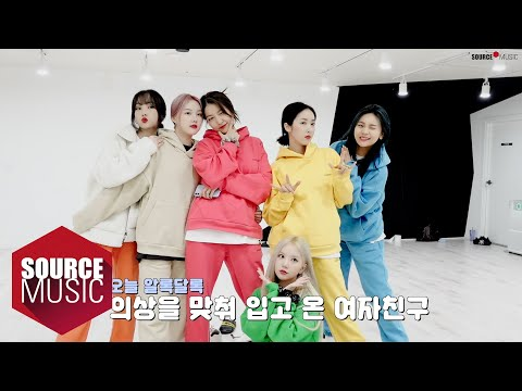 [Special Clips] 'MAGO' Choreography Practice Behind - GFRIEND (여자친구)