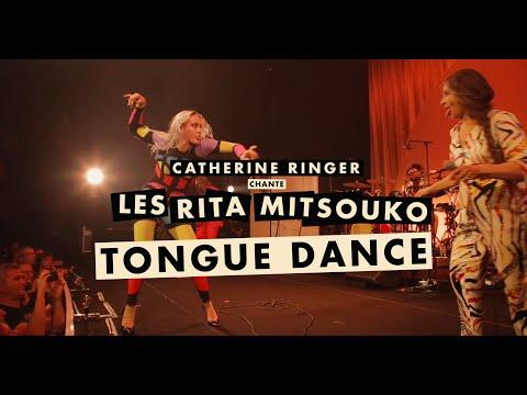 @Catherine Ringer chante Les Rita Mitsouko - Tongue Dance (Live à la Philharmonie de Paris)