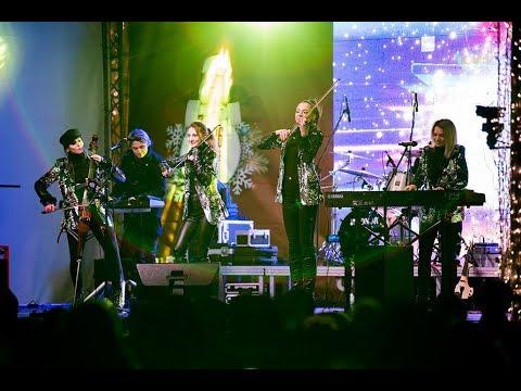 Michael Jackson Tribute (live performance) - Amadeus Electric Quartet & Band