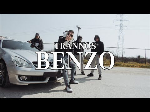 TRANNOS - BENZO (Official Music Video)