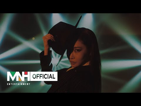 [Teaser] CHUNG HA 청하 'Dream of You (with R3HAB)' Performance Video Teaser