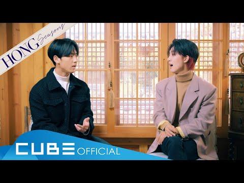 홍석(HONGSEOK) - HONG Seasons #03 '걷고 싶다 / 조용필' with 후이(HUI)